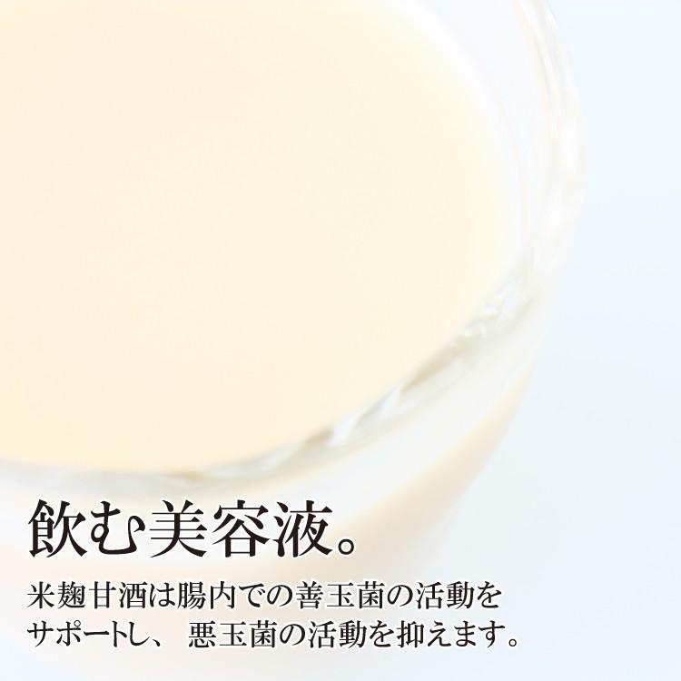こうじや里村 お米と米麹でつくったあまざけ1L×3本【送料無料】|tukeru-shopping|06