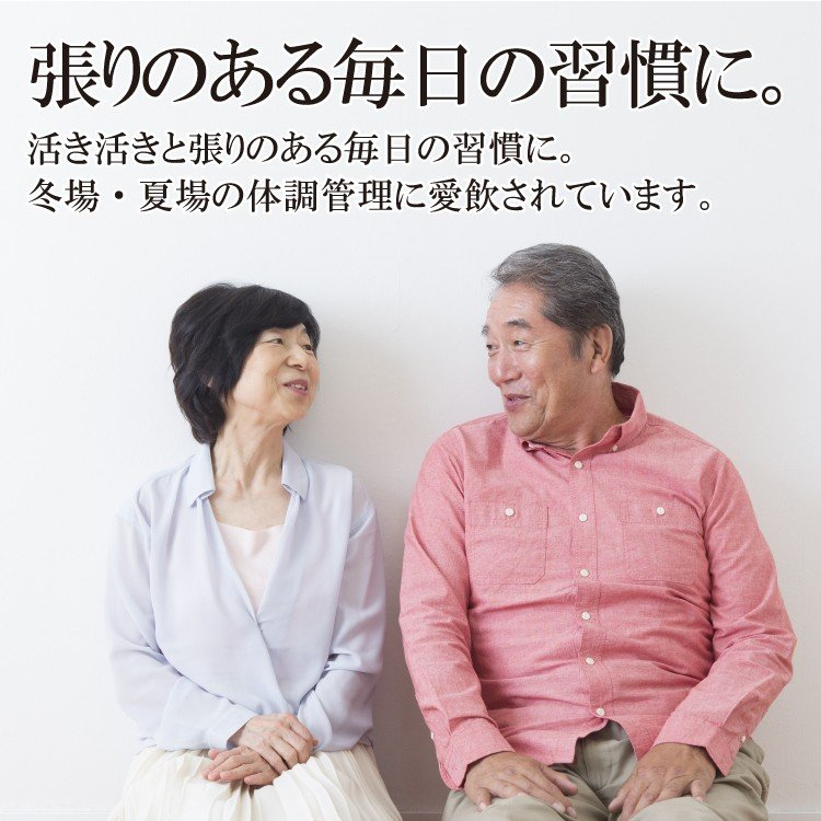 こうじや里村 お米と米麹でつくったあまざけ1L×3本【送料無料】|tukeru-shopping|08