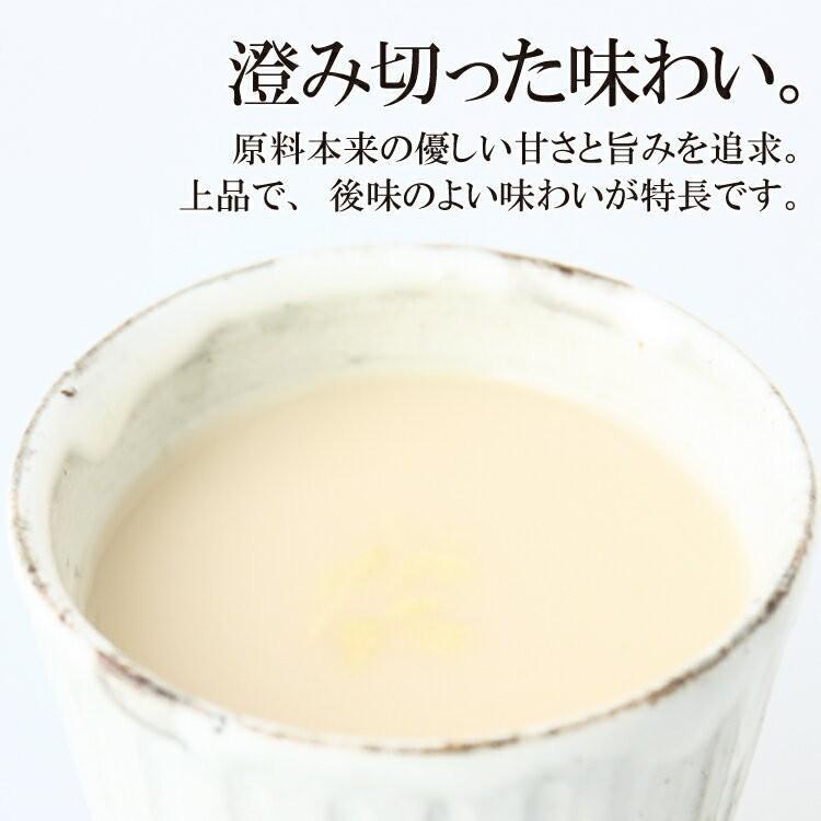 こうじや里村 お米と米麹でつくったあまざけ1000ml×12本セット【送料無料】|tukeru-shopping|02