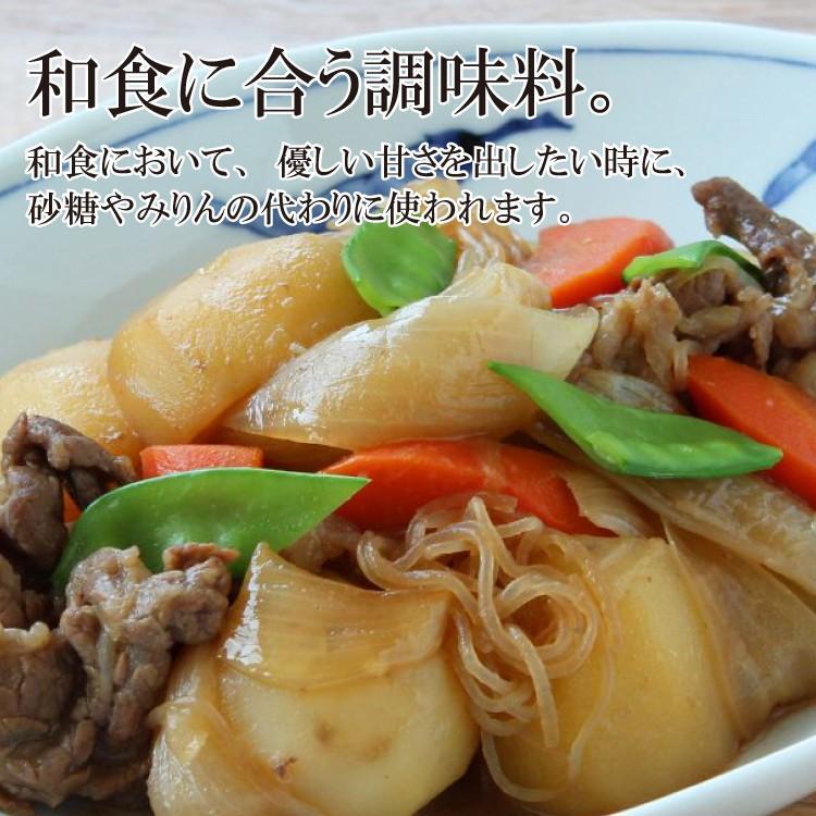 こうじや里村 お米と米麹でつくったあまざけ1000ml×12本セット【送料無料】|tukeru-shopping|16