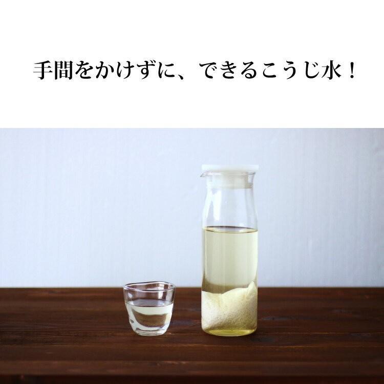 こうじや里村 米こうじ300g×10個|tukeru-shopping|02