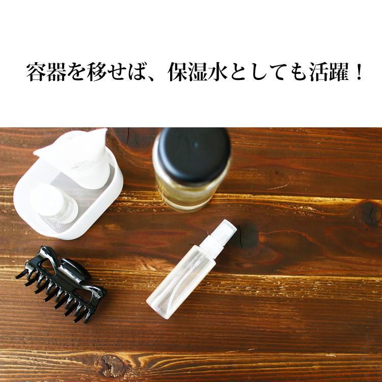 こうじや里村 米こうじ300g×2箱(20入)|tukeru-shopping|06