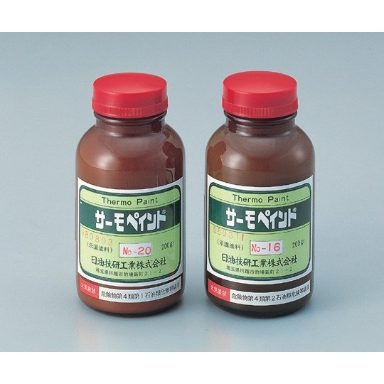 サーモペイント 低温用 18 日油技研工業 aso aso aso 1-637-04 医療・研究用機器 c01
