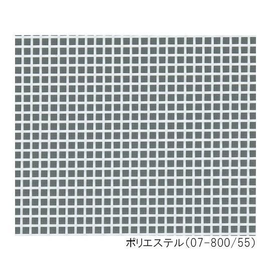 ポリエステルメッシュ(MEDIFAB)幅1020mm 目開き27μm 非表示 aso 3-5093-07 医療・研究用機器