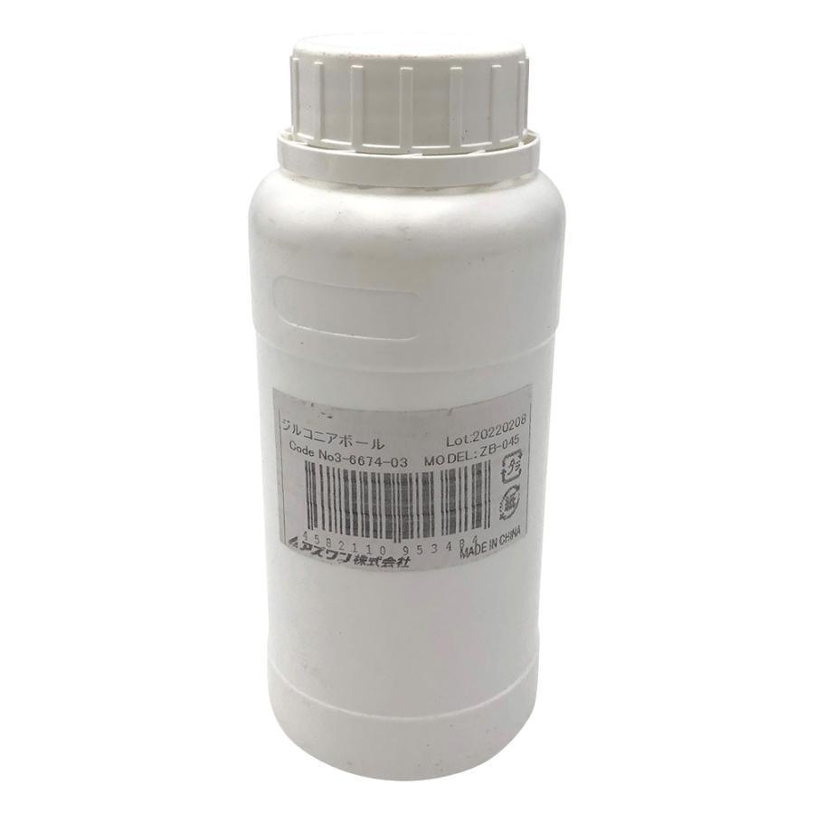 ジルコニアボール 0.4〜0.5φmm アズワン aso 3-6674-03 医療・研究用機器