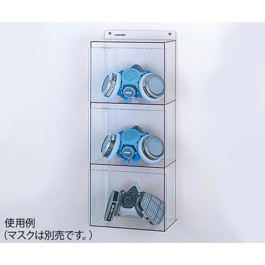 マスクケース ワイド3個 255×130×600mm アズワン aso 8-5370-04 医療・研究用機器