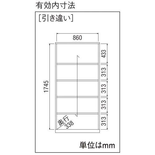 ●送料・組立・設置が無料  MST185B−S マスターA4判スチール書庫 下置用5段 引き違い kaf001172 4189-4156|tukishimado5|03