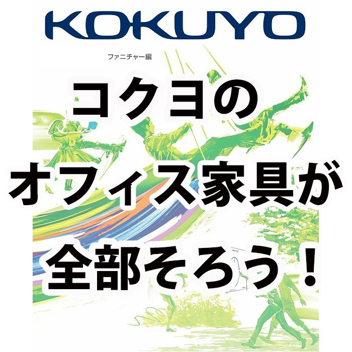 コクヨ KOKUYO ロビー パドレC 4連 ロー肘付き CN-1214AVW21J002 64771106