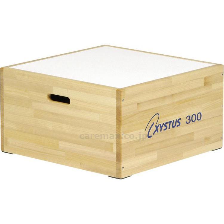 ステップボックス30 H-7185 トーエイライト 1入り 取寄品【介護福祉用具】