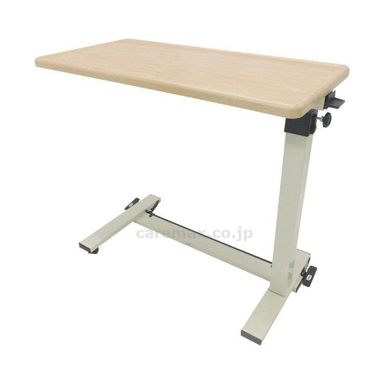 暮らし健康ネット館 ベッドサイドテーブル KL No.730 板バネタイプ 1入り 取寄品【介護福祉用具】 睦三-介護用品