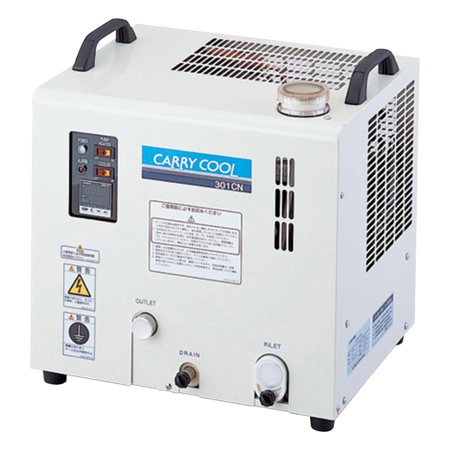 キャリークール 301CN アズワン aso 1-096-15 医療・研究用機器