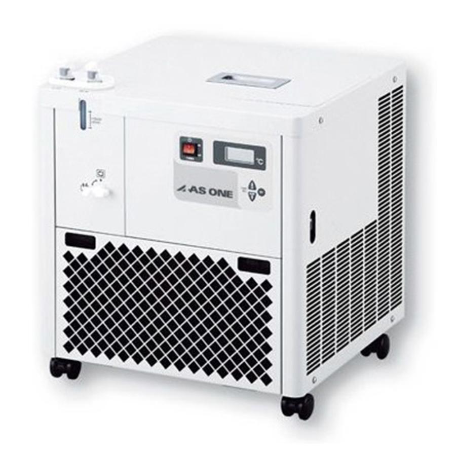 低温循環水槽 448×428×478mm アズワン aso 1-1585-03 医療・研究用機器