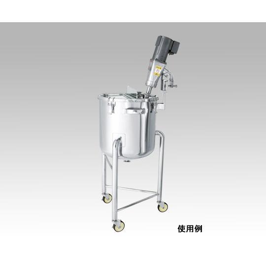 ステンレス撹拌容器 (撹拌機取り付け座付、鏡面仕上げ) 80L 日東金属工業 aso 1-3668-04 医療・研究用機器