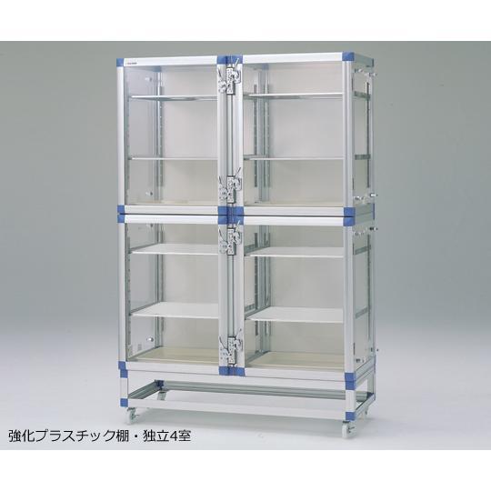 ガス置換デシケータージャンボGD−W4P アズワン aso 1-5213-03 医療・研究用機器