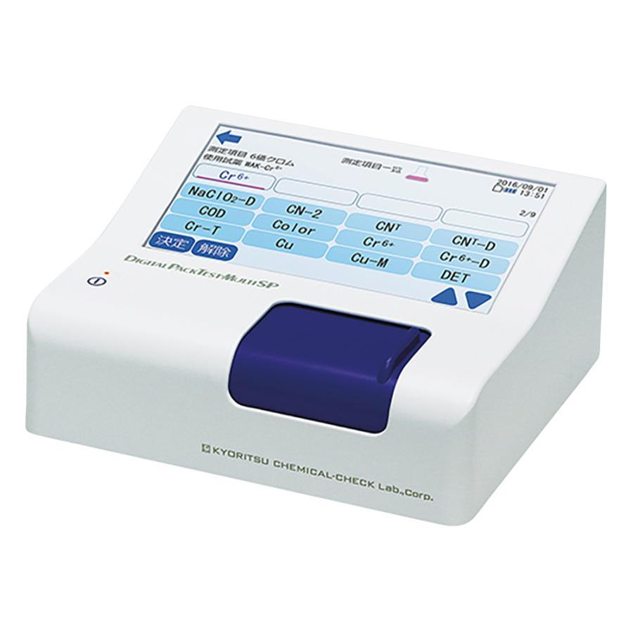 デジタルパックテスト・マルチSP DPMーMTSP 共立理化学研究所 aso 1-5334-11 医療・研究用機器