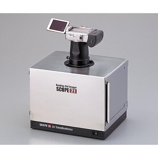 ゲル撮影装置 SCOPE21 その他 aso 1-7041-01 医療・研究用機器