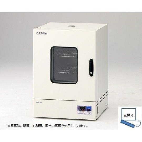 ETTAS 定温乾燥器 強制対流方式(左開き扉)窓付 OFW-600S (出荷前点検検査書付き) アズワン aso 1-9000-23 医療・研究用機