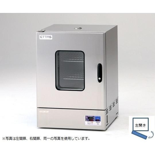 ETTAS 定温乾燥器 自然対流式(左開き扉)窓付 ステンレス SONW-600S (出荷前点検検査書付き) アズワン aso 1-9001-43 医