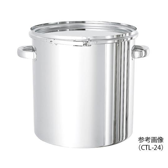 耐食性に優れた密閉式タンク バンドタイプ バンドタイプ バンドタイプ 20L 日東金属工業 aso 2-8183-02 医療・研究用機器 9a7