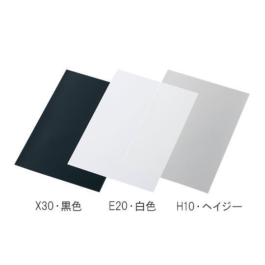 ルミラー(R)フィルム 1×10m×188μm ルミラー(R)フィルム 1×10m×188μm ルミラー(R)フィルム 1×10m×188μm (H10ヘイジー) aso 3-3061-07 医療・研究用機器 135
