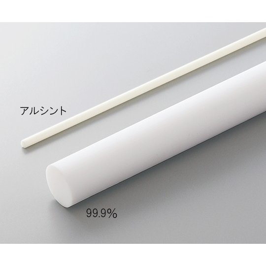 アルミナ丸棒 (アルシント) φ9.8×1000 aso 3-3189-07 医療・研究用機器