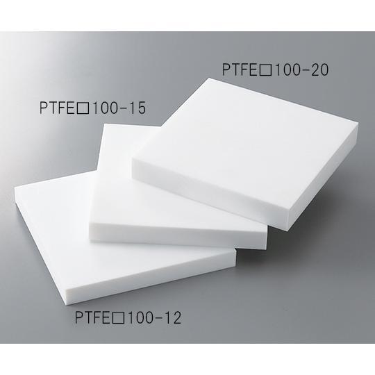PTFE板 厚板タイプ 1000×1000×12mm 非表示 aso 3-4929-01 医療・研究用機器