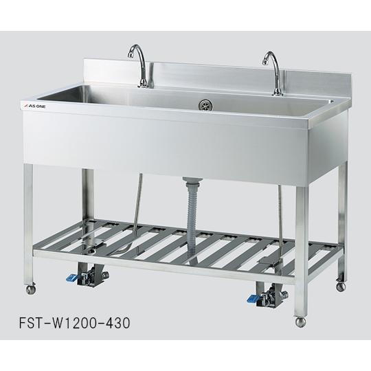 流し台(フットペダル式) FST-W1800-430 水栓2個 aso 3-5292-03 医療・研究用機器