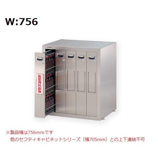 セフティキャビネット 試薬瓶用 庫内エポキシコーティング W=756mm アズワン aso 3-5823-46 医療・研究用機器