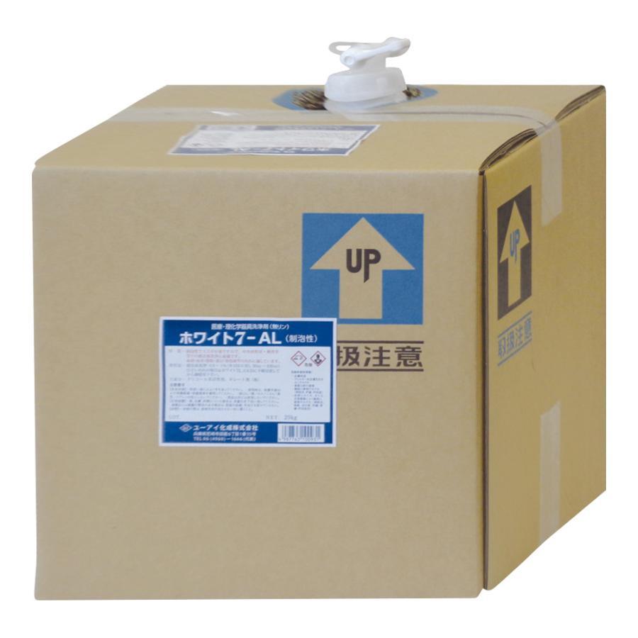 洗浄剤(超音波洗浄機用・無リン) ホワイト7-AL 20kg 20kg 20kg ユーアイ化成 aso 4-085-02 医療・研究用機器 738