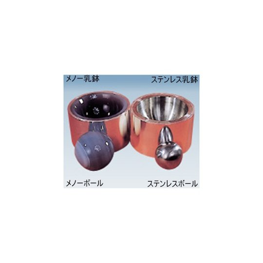 電磁ふるい振とう機ステンレス乳鉢 フリッチュ aso 5-5600-19 医療・研究用機器