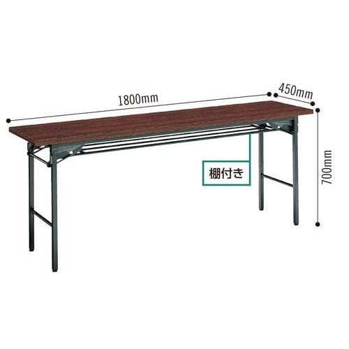 ●送料・組立・設置が無料  KT−S30RNN 脚折りたたみテーブル 棚付 D450 ローズ kaf003598 5008-5880|tukishimado|02