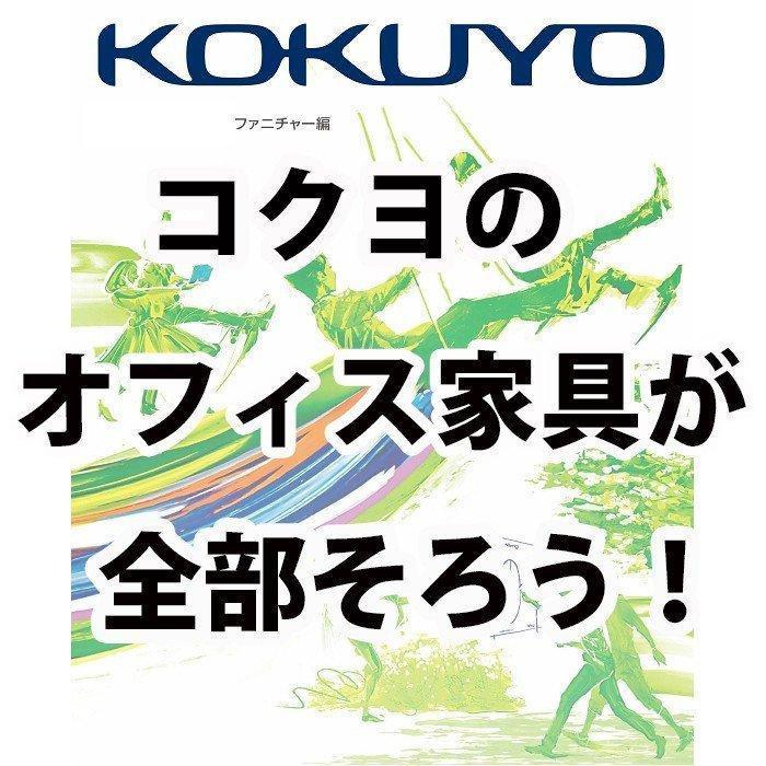 コクヨ コクヨ KOKUYO システム収納 エディア 両開き扉 BWU-SDAD38SSAW