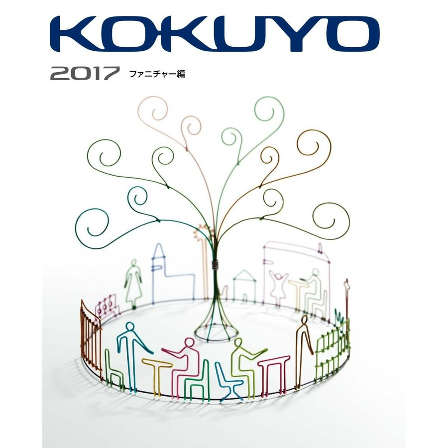コクヨ KOKUYO SAIBI ストレ−ジ付スクエアテ−ブル SD-XMSDLS81F6MH3 62806237 62806237
