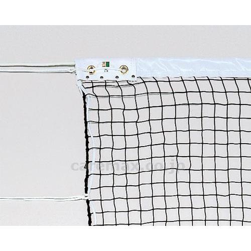 保障できる ソフトテニスネット B-2483 トーエイライト 1入り 取寄品【介護福祉用具】, シバタシ fb47aeb4