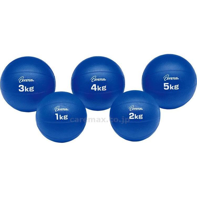 メディシンボール4kg H-7183 トーエイライト 1入り 取寄品【介護福祉用具】