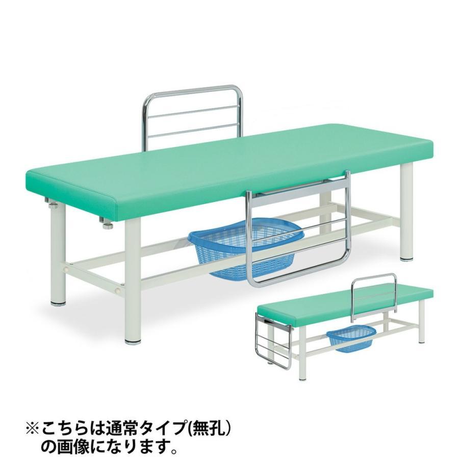 【送料無料】有孔609型診察ベッド(品番:TB-609U)-デラックスベッドシリーズ-高田ベッド製作所
