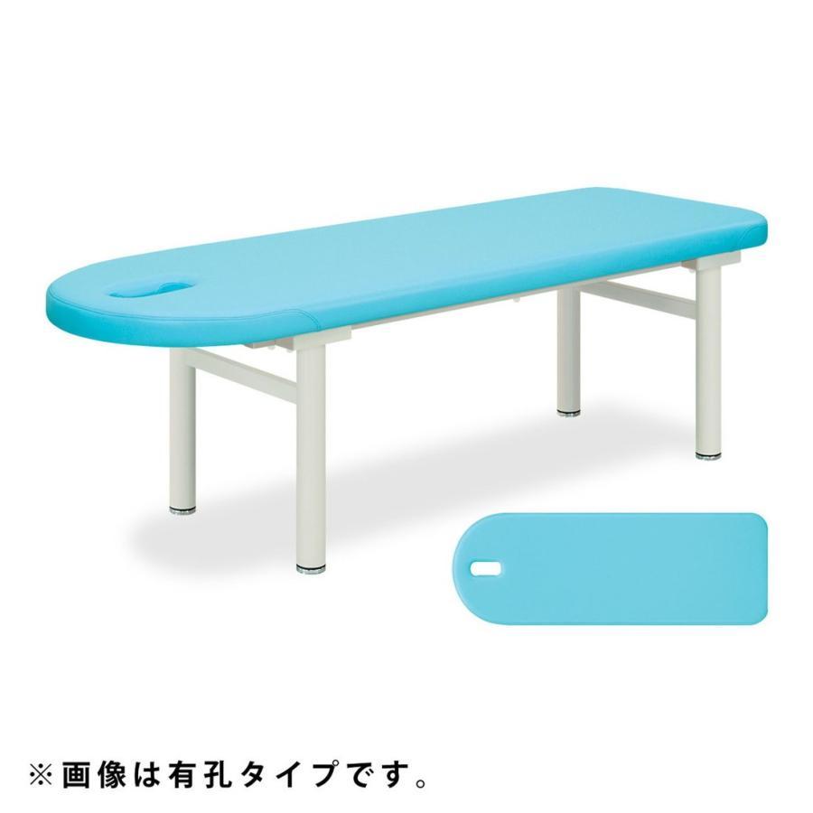 【送料無料】スマイル(品番:TB-136)-エクストラシリーズ-高田ベッド製作所