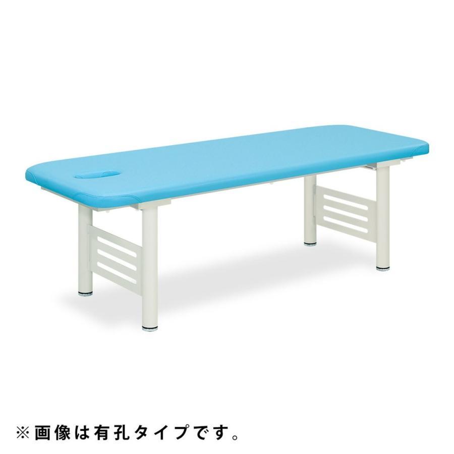 【送料無料】おしゃれベッド(品番:TB-1394)-エクストラシリーズ-高田ベッド製作所