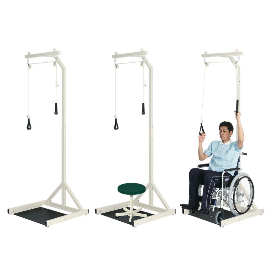 【送料無料】P型上肢運動台(品番:TB-1175)-運動療法シリーズ-高田ベッド製作所