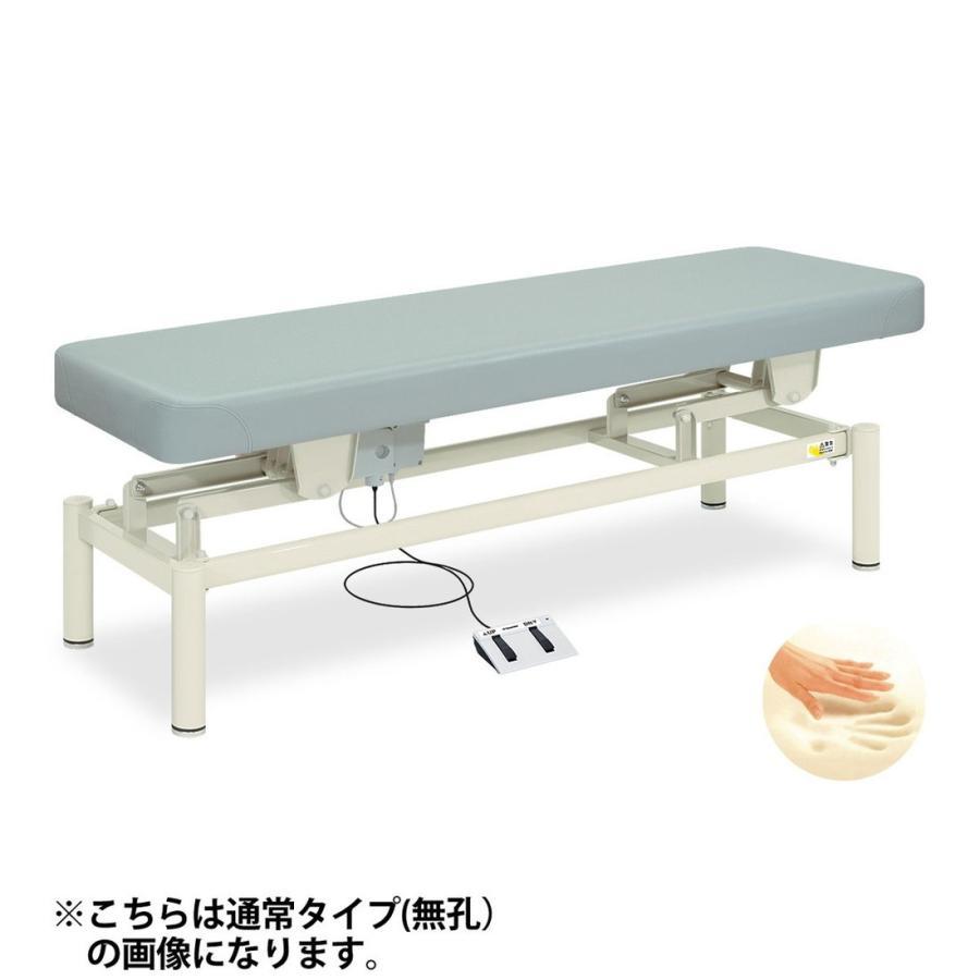 【送料無料】有孔低反発電動ハイロー(品番:TB-149U)-電動昇降台シリーズ-高田ベッド製作所