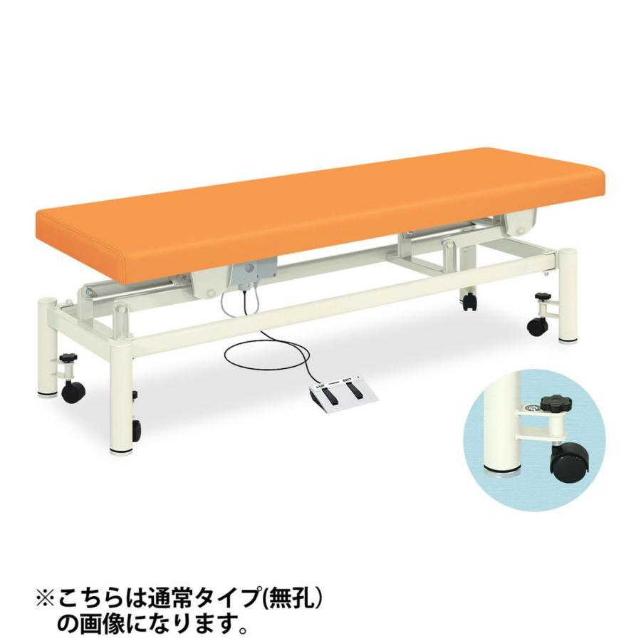 【送料無料】有孔電動ハイローキャリー(品番:TB-751U)-電動昇降台シリーズ-高田ベッド製作所