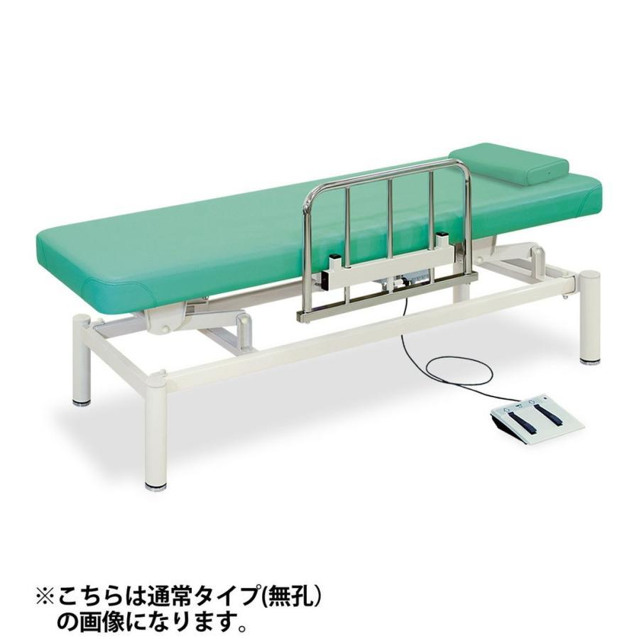 【送料無料】有孔S型電動フットワークベッド(品番:TB-1100U)-電動昇降台シリーズ-高田ベッド製作所