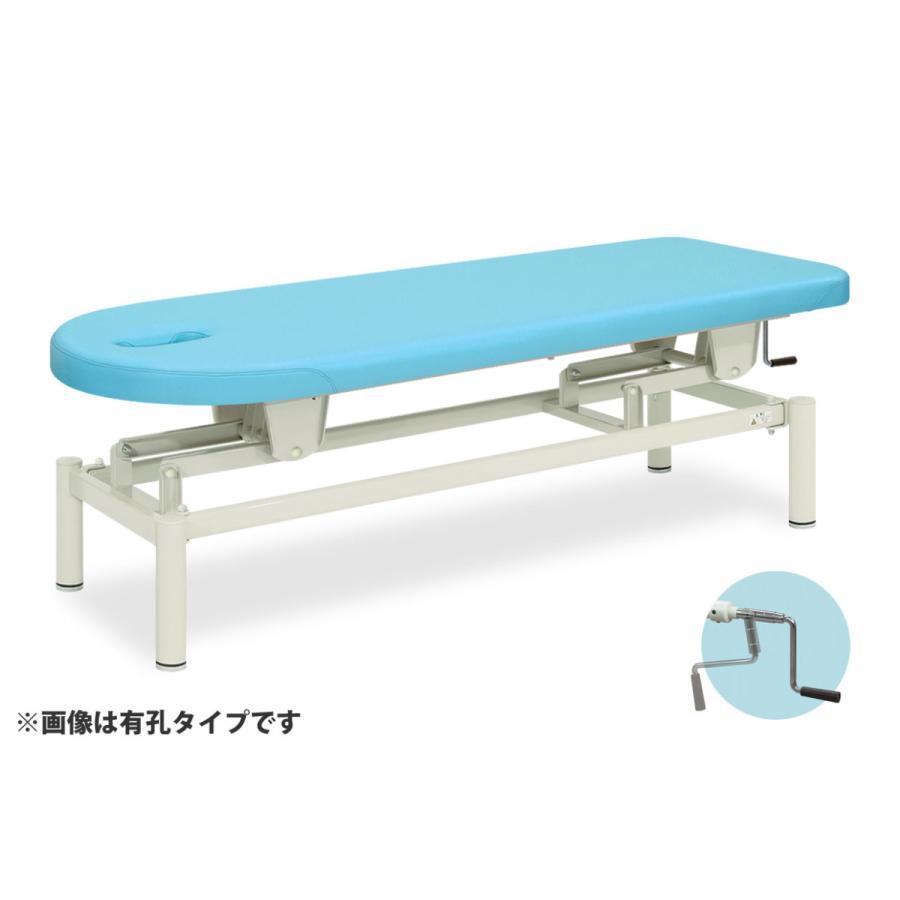 【送料無料】有孔手動スマイル(品番:TB-388U)-手動昇降台シリーズ-高田ベッド製作所