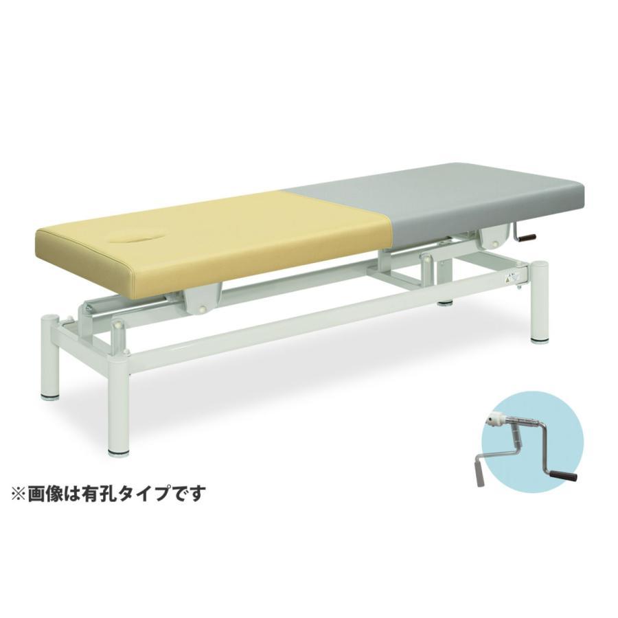 【送料無料】手動モード(品番:TB-422)-手動昇降台シリーズ-高田ベッド製作所