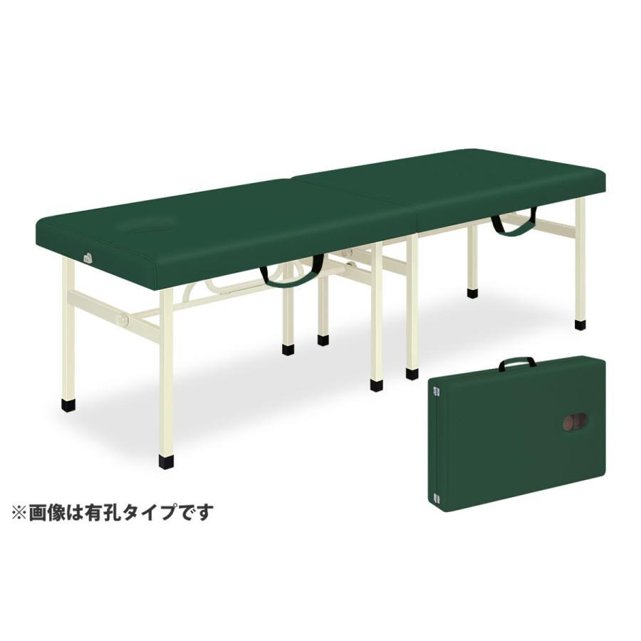 【送料無料】スタンダーオリコ(品番:TB-753)-ポータブルシリーズ-高田ベッド製作所