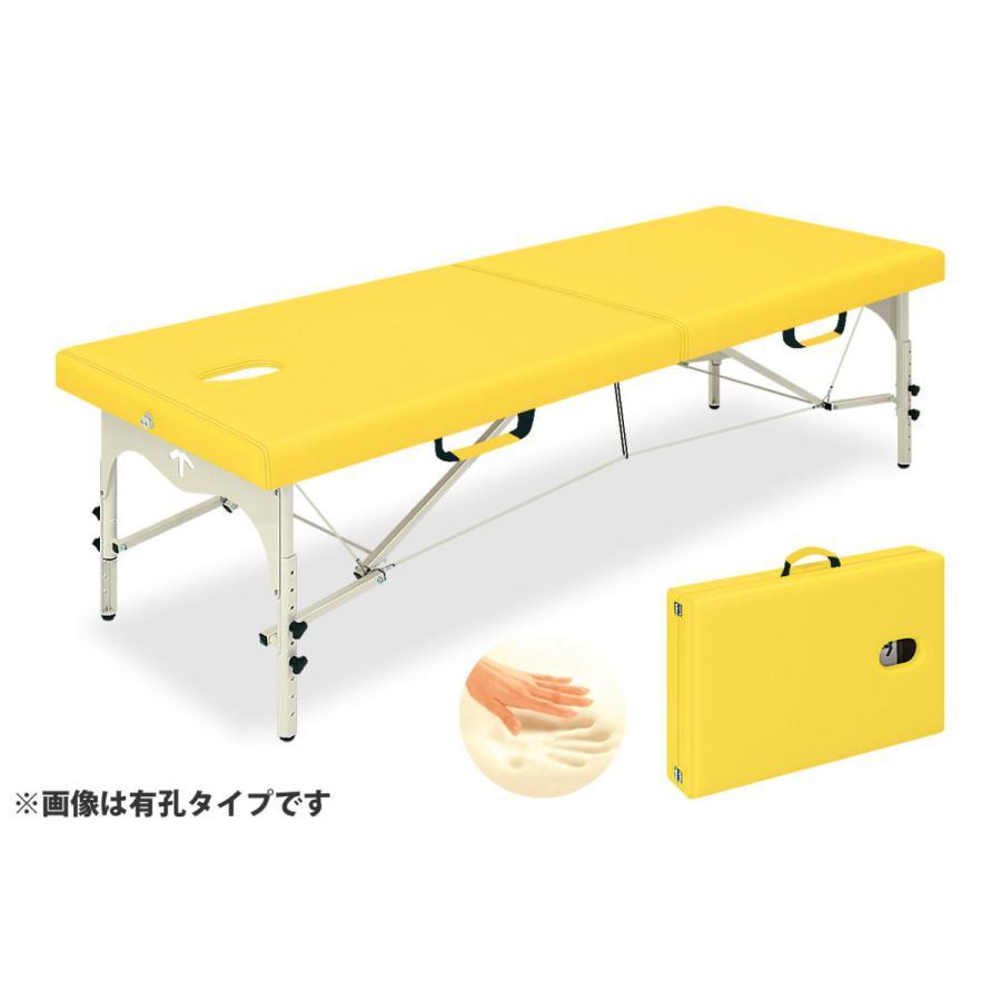 【送料無料】有孔MRセブン(品番:TB-999U)-ポータブルシリーズ-高田ベッド製作所