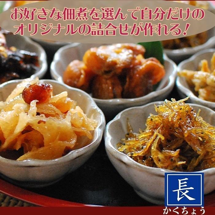 秋田つくだ煮 かくちょう佐藤食品 選べる詰合せ4000 送料無料(条件付き)|tukudani