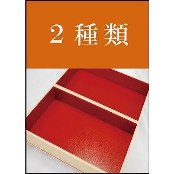 秋田つくだ煮 かくちょう佐藤食品 選べる詰合せ4000 送料無料(条件付き)|tukudani|02