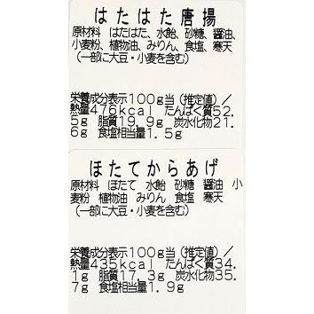 秋田つくだ煮 かくちょう佐藤食品 選べる詰合せ4000 送料無料(条件付き)|tukudani|19