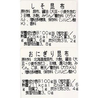 秋田つくだ煮 かくちょう佐藤食品 選べる詰合せ4000 送料無料(条件付き)|tukudani|20